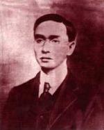 Liu_Shi-fu